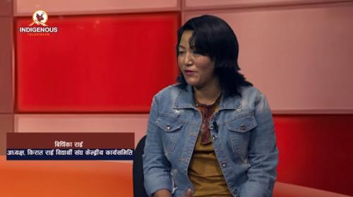 Barshika Rai On Imo Dung Imo jim With Chhila Rai E