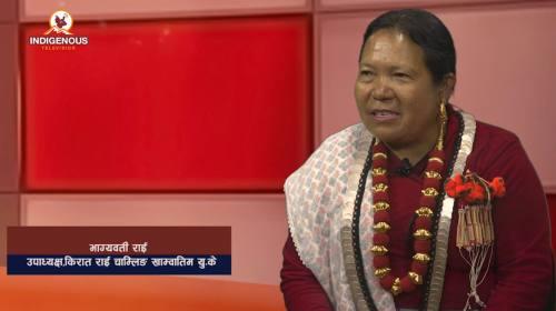 Bhagawati Rai On Imo Dung Imo jim With Chhila Rai