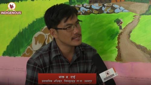 Bhakta Bahadur Rai On Imo Dung Imo Jim with Chhila