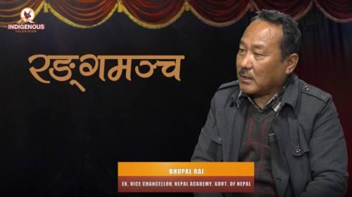 Bhupal Rai (Ex. Vice Chancellor,Nepal Academy,Got.