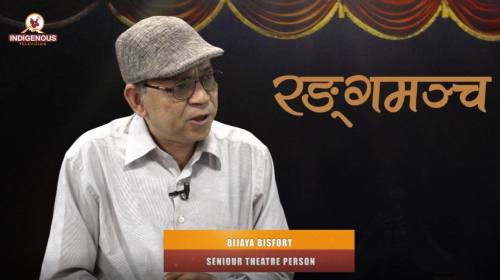 Bijaya Bisfort (Seniour Theatre Person) On Ranga m