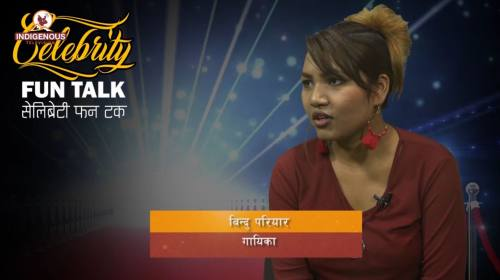 Bindu Pariyar On Celebrity Fun Talk With Sabi Kark