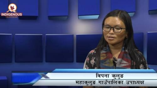Bipana Kulung On On Aamni Mintam Okhi Ridam with A