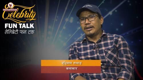 Buddhi Tamang On Celebrity Fun Talk With Sabi Kark
