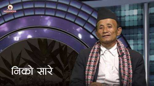 Chun bahadur Thami On Niko Sare with Bikesh Thami
