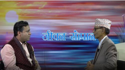 Dr. Benimadhav Dhakal On Jiwan Sopaan ep 12