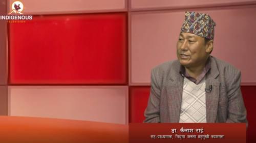 Dr. Kailash Rai On Imo Dung Imo Jim with Chhila Ra