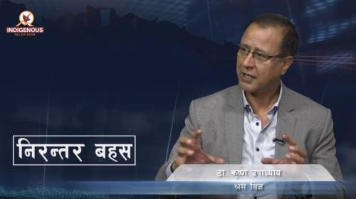 Dr. Krishna Upadhyay On Nirantar Bahas With Kumar