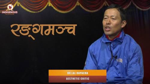 DR. Lal Rapacha (Aesthetic Critic) On Ranga mancha