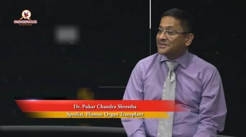 Dr.Pukar Chandra Shrestha (Speslist Human Organ Tr