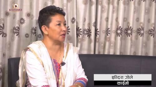 निरन्तरतासेन सफल ताबा हिन्ना–इन्दिरा गोले| Duila mhendo with Mayalu Tamang Episode - 12