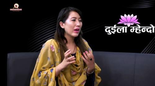 ङादेन च्यो ह्वाइ कोबा म्ही थोन्बा आरे– शशिकला मोक्तान । Duila mhendo with Mayalu Tamang Episode - 13