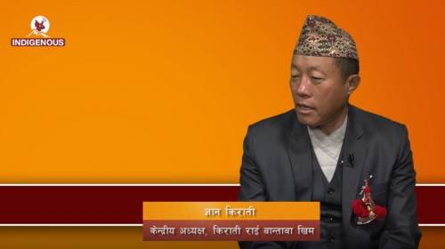 Gyan Kirati On Aan Khim Aan yang with Rita Rai Rar