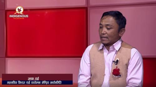 Janak Rai On Imo Dung Imo Jim with Chhila Rai Epis