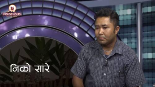 Jhan Shing Thami On Niko Sare with Bikesh Thami Ep