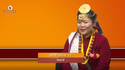 Kalpana Bantawa Rai (Student) On Aan Khim Aan yang