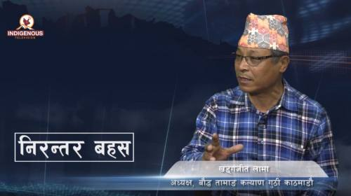 Khadgajeet Lama On Nirantar Bahas With Kumar Yatru