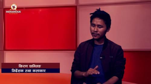 Kiran Chamling Rai (Director And Artist) On Imo Du