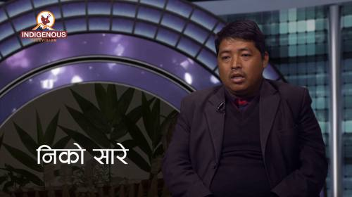 Kiran Thami On Niko Sare with Bikesh Thami Episode