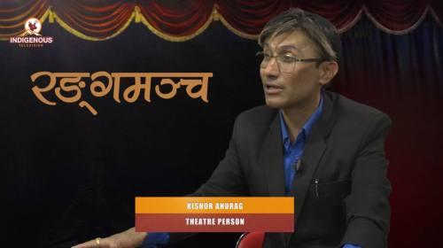 Kishor Anurag (Theatre person) On Ranga Mancha Wit
