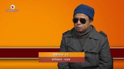 Krishna Bhakta Rai Musician,Singer On Aan Khim Aan