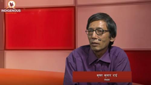 Krishna Kumar Rai (Writer) On Imo Dung Imo Jim wit