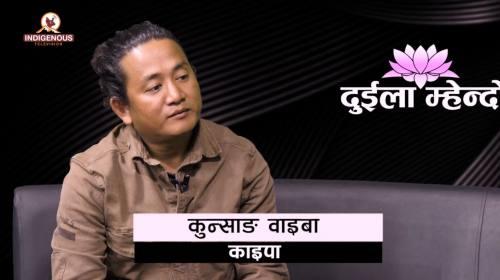 Kunsang Waiba On Duila mhendo with Mayalu Tamang E