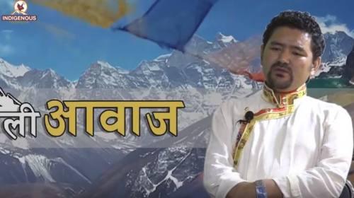 Lakpa Sherpa on Himali Aawaz - epi 33