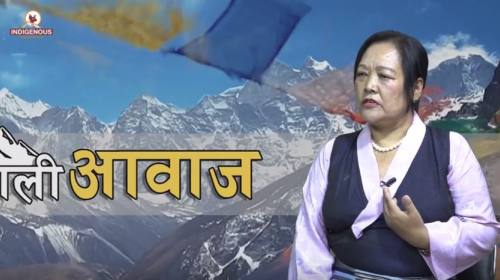 Lapka Futi Sherpa On Himali Aawaz with Doma Sherpa Episode - 59
