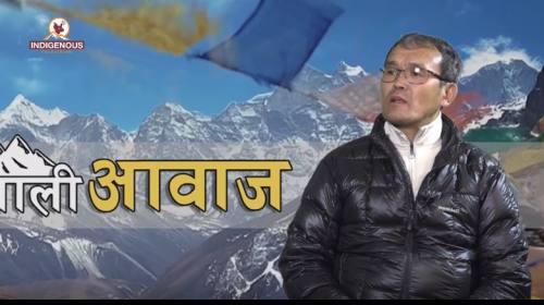 Lhakpa Gelu Sherpa On Himali Aawaz with Doma Sherp