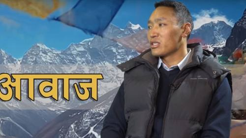 Lhakpa norbu sherpa On Himali Aawaz with Doma Sher