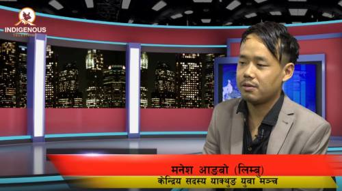 Manesh Aangboo Limbu On Ani Sakthim with Nishesh A