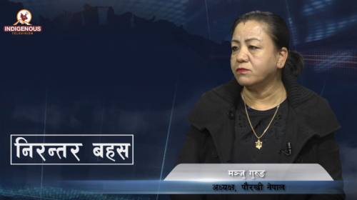 Manju gurung On Nirantar Bahas With Kumar Yatru ep