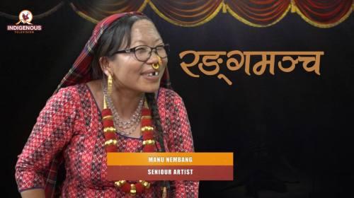 Manu Nembang (Seniour Artist) On Ranga Mancha With
