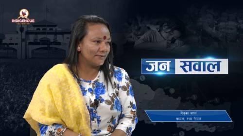 बलत्कारबाट बर्वाद हुँदैन  Menuka Thapa , chairpers