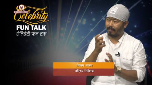 Milan Chams On Celebrity Fun Talk With Sabi Karki