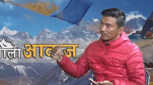 Mingma David Sherpa On Himali Aawaz with Doma Sher
