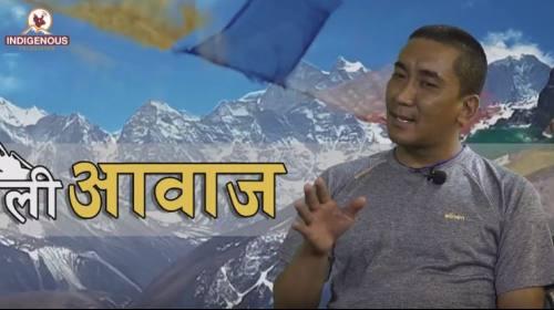 Mingmar Sherpa On Himali Awaz - epi 32