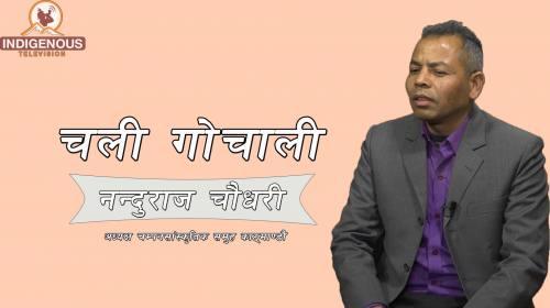 Nandu Raj chaudhari On Chali Gochali With Krishnar