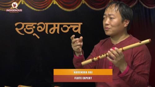 Narendra Rai (Flute Expert) On Ranga Mancha With P
