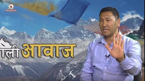 Nima Gyaljen Sherpa On Himali Aawaz with Doma Sher