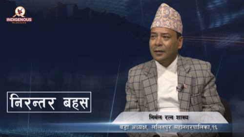Nirmal Ratna Shakya On Nirantar Bahas With Kumar Y