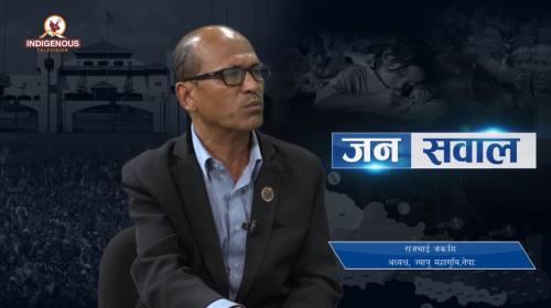 राजभाई जकमि On janasawal - 77