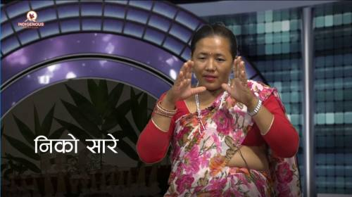 Parbati Thami On Niko Sare with Bikesh Thami Episo