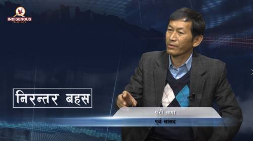 Pari Thapa (Talk about Ex. Births Gurkha's issue )