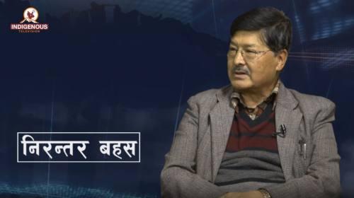 Parshu Ram  Tamang । Nirantar  Bahash । मिरिकको ता