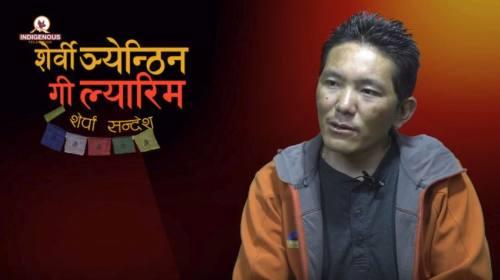 Pasang Tshering and Pasang Lhamu Sherpa On Serwi N