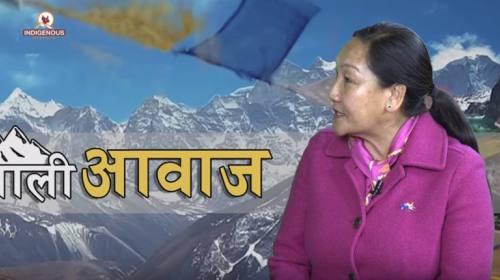 Phurba Sherpa On Himali Aawaz with Doma Sherpa Epi