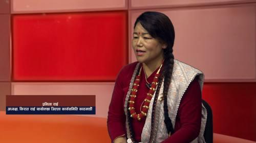 Pramila Rai On Imo Dung Imo jim With Chhila Rai Ep