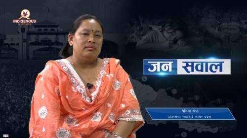 Pratima Shrestha On Janasawal Episode - 71